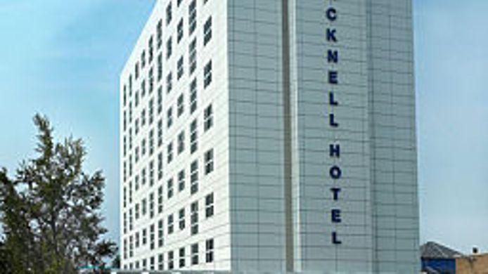 Grange Bracknell A Grange Hotel 4 Hrs Star Hotel In