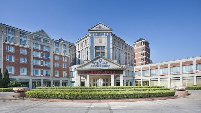 Bild Wyndham Beijing North