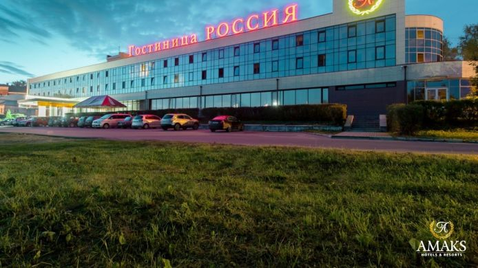 Exterior view Amaks Hotel Rossia