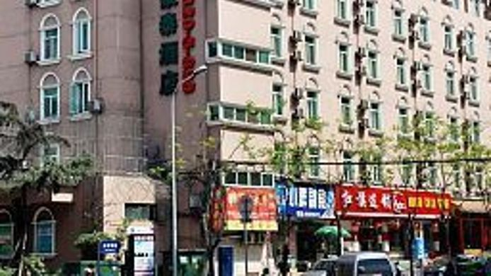 Vista exterior Green Tree Inn Kuan Alley And Zhai Alley Renmin Park Business Hotel Domestic only