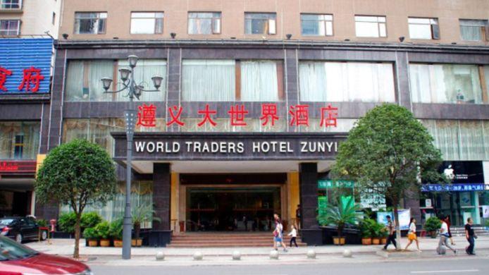 world traders hotel zunyi 3 hrs star hotel rh hrs com