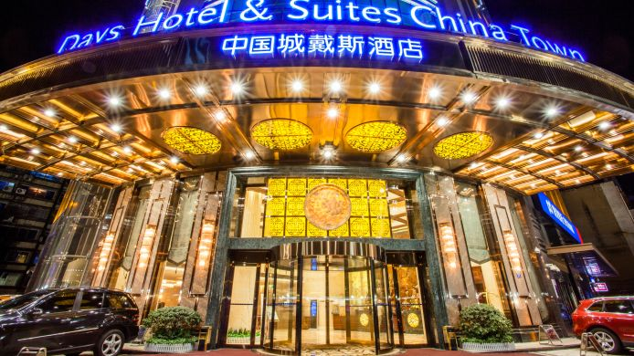 Imagen Days Hotel & Suites China Town Changsha