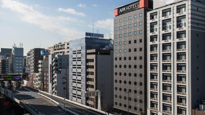 apa hotel ueno ekimae 3 hrs star hotel in tokyo rh hrs com