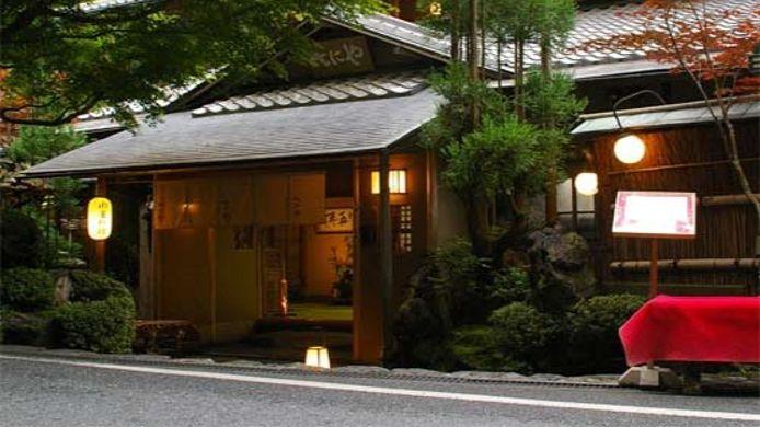 Hotel Ryokan Kibune Beniya 3 Hrs Star Hotel In Kyoto Shi