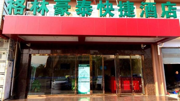 Bild GreenTree Inn Chunyuan Seafood Square (Domestic only)
