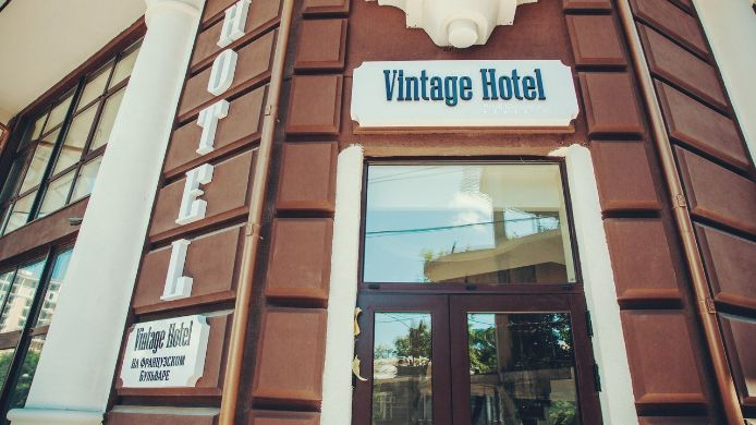 Vista exterior VINTAGE HOTEL on French Boulevard