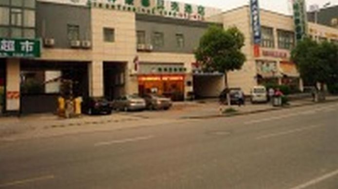 Zdjęcie GreenTree Inn Zhangjiang Sunqiao Road (Domestic only)