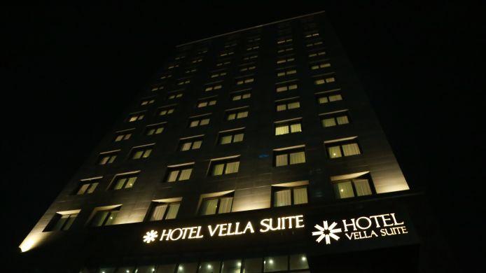 hotel vella suite suwon 3 hrs star hotel in suwon si rh hrs com