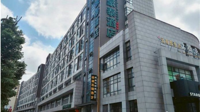 Bild GreenTree Inn SuZhouLeYuan TianPing College Business Hotel(Domestic only)