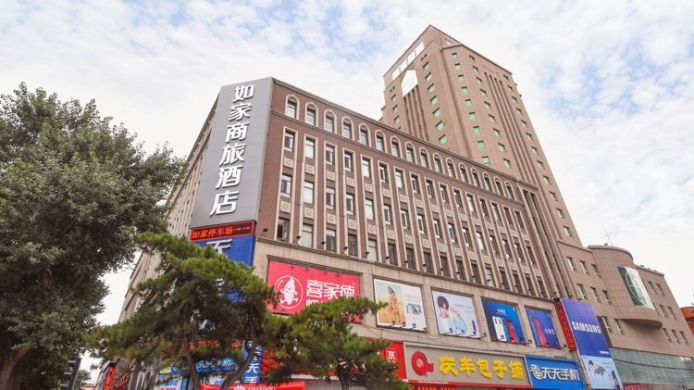 Exterior view Homeinn Seleted Changchun People's Square Department(Domestic Only)