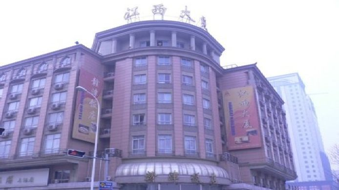 Exterior view GANJIN BUSINESS HOTEL