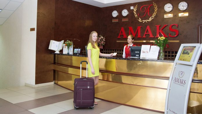 Reception Amaks Hotel Omsk