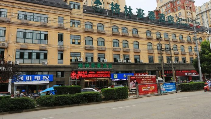 Exterior view Green Tree Inn Mozitan Road Yiwu Small Commodity Market Business Hotel