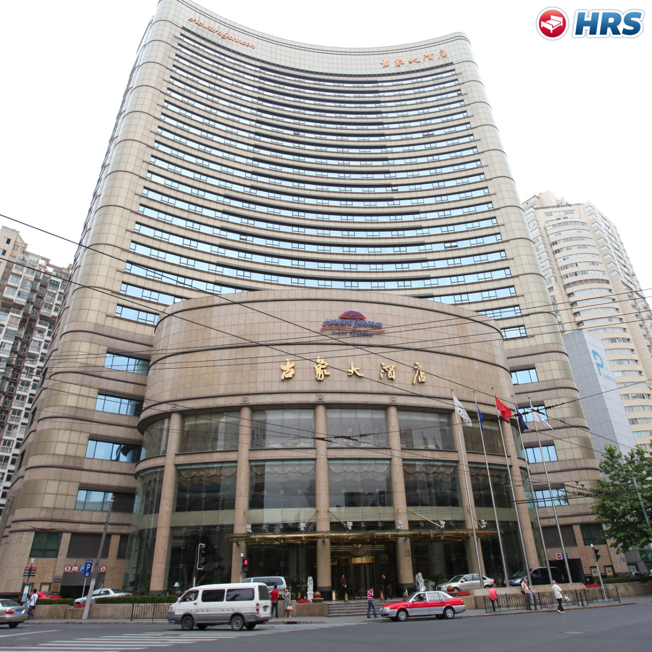 Guxiang Hotel Shanghai Former Howard Johnson Plaza Shanghai Shanghai Shanghai Municipality At Hrs With Free Services