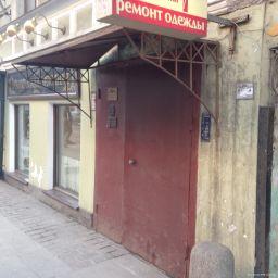 Ринальди на Невском 105